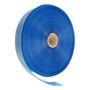 オリジナル灌水チューブ青幅5cm×両面孔厚さ0.2mm×長さ100mピッチ15cm孔径0.6mm(潅水ホース 散水 チューブ 自動 水やり 潅水器具 散水器具 噴霧器 農業資材 農業用 家庭菜園 園芸用品 畑 野菜 花