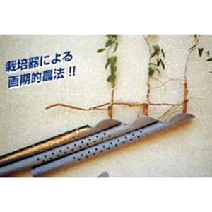 クレバーパイプ 105cm長 長芋用