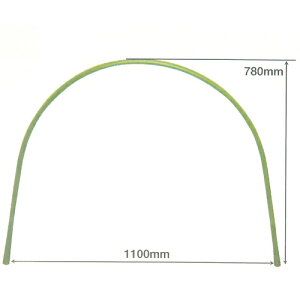 アーチパイプ 口径20mm×長さ210cm 50本