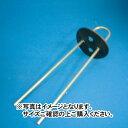 黒丸君 15cm 200個(防草シート用)