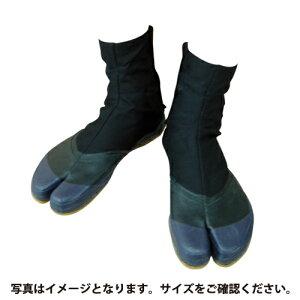 地下足袋実用軽快7枚ハリ 22.5cm