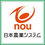 日本農業システム楽天市場店