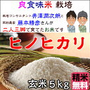 Fuzimoto_hn05