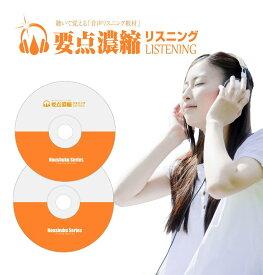 濃縮!ケアマネージャー 2020 CDセット[CA10001]