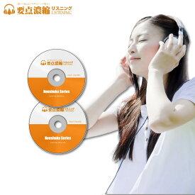 ケアマネ 濃縮ケアマネージャー 2021 CDセット CA1