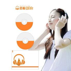 濃縮!保育士 全科目基本セット 2020(音声CD+テキストBOOK)【HOIKU10002】