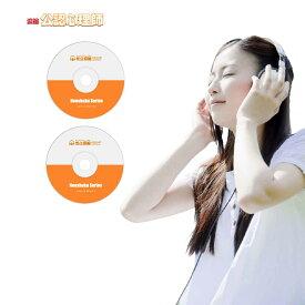 公認心理師 濃縮公認心理師 リスニングセット 音声CD+テキストデータCD KOU1