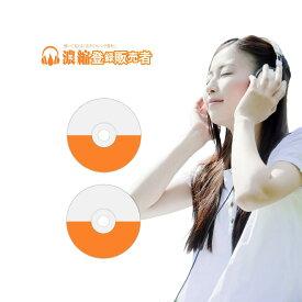 濃縮!登録販売者 2020 音声CD+テキストデータCD[TOURO11001]