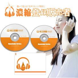 濃縮!登録販売者 2021年度 基本セット 音声CD テキストBOOK TO2