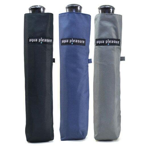 折りたたみ傘 大きいサイズ 大型三つ折70cm アクアプレジャー/福永