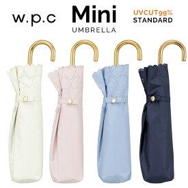 【Wpc】 日傘 遮光遮熱傘 折りたたみ傘 晴雨兼用傘 HEART HEAT CUT mini w.p.c ワールドパーティー