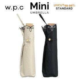 【Wpc】 日傘 遮光遮熱傘 折りたたみ傘 晴雨兼用傘 遮光バードケージワイドスカラップ mini w.p.c ワールドパーティー