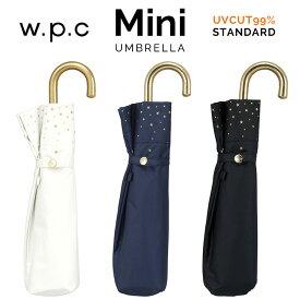 【Wpc】 日傘 遮光遮熱傘 折りたたみ傘 晴雨兼用傘 RIM STAR mini w.p.c ワールドパーティー
