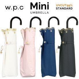 【Wpc】 日傘 遮光遮熱傘 折りたたみ傘 晴雨兼用傘 遮光星柄スカラップ mini w.p.c ワールドパーティー