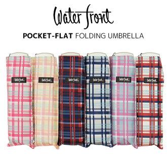 접는 우산 경량 포케후랏트 55 큰 격자 줄무늬무늬 워터 프런트 슈즈 셀렉션
