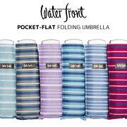ポケフラットボーダー柄薄型折りたたみ傘ウォーターフロント/シューズセレクション