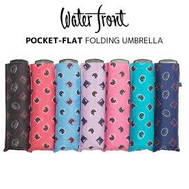 ウォーターフロント Waterfront 折りたたみ傘 軽量 レディース ポケフラット55 ネコ柄 薄型傘