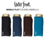 【waterfront】折りたたみ傘晴雨兼用傘軽量195gNewモバイルフラットウォーターフロントシューズセレクション