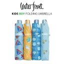 ウォーターフロント Waterfront かわいい子ども用 折りたたみ傘 軽量 男の子 キッズボーイ 子供用記念品