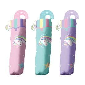 折りたたみ傘 かわいい子供用 女の子 軽量 ゆめかわユニコーン 50cm 子供用記念品 シェイルシェイル