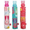 折りたたみ傘 子供用記念品 かわいい子供用ラビラビ 三つ折り 軽量180g折りたたみ傘 シェイルシェイル/中谷