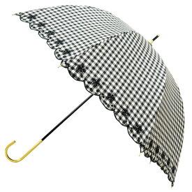 日傘 完全遮光100%傘 レディース傘 ブラックコーティング フラワースカラップ 遮光遮熱傘