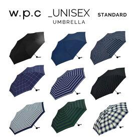 【Wpc】 折りたたみ傘 大きい58cm傘 男女兼用 UVカット80-90% w.p.c ワールドパーティー