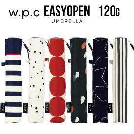 【Wpc】 折りたたみ傘 ポキポキしない 軽量120g傘 Air-light Easy Open w.p.c ワールドパーティー