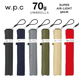 Wpc 折りたたみ傘 最軽量70g傘 Super Air-light Umbrella 50cm w.p.c ワールドパーティー