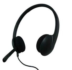 高性能機器 テレビレッスン対応[ロジクール]USBヘッドセット H340R英語・英会話のレッスンで大活躍!これでどこでも教室に変わる!