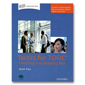 OXFORD TACTICS FOR TOEIC LISTENING AND READING TEST28章で構成される、英語・英会話力向上の実践的エクササイズ!語彙力、英語運用力に効く!