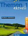 ドイツ語教材 輸入版本格テキスト『Themen Aktuell 1 LEKTION 1-5』スーパードイツ語テキストが登場!ドイツ語に精通するための、充実…
