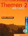 ドイツ語教材 輸入版の本格テキスト『Themen Aktuell 2 LEKTION 6-10』ワンランク上のドイツ語を、しっかりと学べる一冊!ドイツ語教…