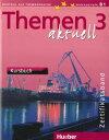 ドイツ語教材 輸入版本格テキスト『Themen Aktuell 3』ドイツ語学習に革命をもたらす!長く愛されるドイツ語テキストがここに登場!細…