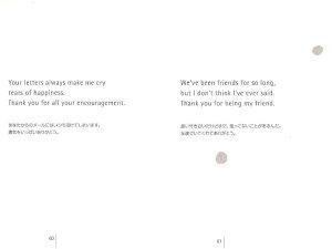 【よりどり5冊1,000円】【訳ありアウトレット】『心が元気になる英語のことば』【20P28Sep16】
