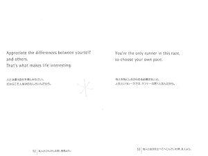 【よりどり5冊1,000円】【訳ありアウトレット】『心が元気になる英語のことば2』【20P28Sep16】