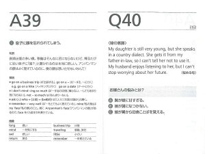 【よりどり5冊1,000円】【訳ありアウトレット】『毎日ちょこっとリーディング』【20P28Sep16】