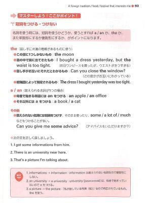 【よりどり5冊1,000円】【訳ありアウトレット】『辞書なしで書ける!英会話のネタ帳2』【20P28Sep16】
