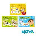こども英語教材 英語教育KIDS NAVI (フラッシュカード)単品※語学力にあわせた3レベルから選べます!遊びながら英語が学べる!英会…