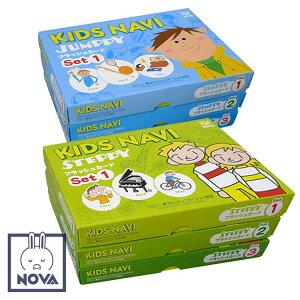 KIDSNAVI(フラッシュカード)※語学力にあわせた3レベルから選べます!