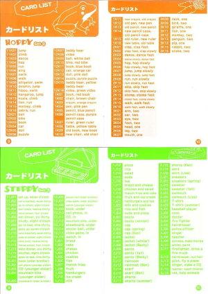 KIDSNAVI(フラッシュカード)※語学力にあわせた3レベルから選べます!【05P25Oct14】