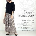 フラワープリントギャザーフレアスカート