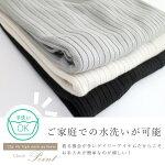 12Gリブ編みハイネックプルオーバー