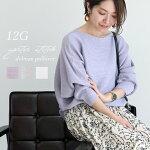 12Gガーター編みドルマンプルオーバー