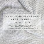 7分袖ガーター編みドルマンプルオーバー