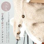 天竺編み裾ボタンオフタートルチュニック