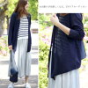 Slim stretch mesh drape cardigan    Ultraviolet rays take measures by the Lady's cardigan UV care that it is easy to mix-and-match lightly! In the spring and summer
