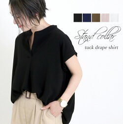 スタンドカラータック使い半袖ドレープシャツ