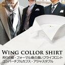ウイングカラーシャツ 結婚式シャツ シングルカフス アジャスタブル コンバーチブル【mu018】比翼仕立て フライフロン…