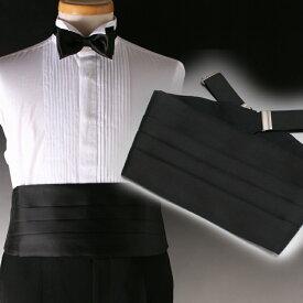 カマーバンド 黒 シルク100% タキシードの装いに クルージングに カマーベルト ブラック タキシードベルト タキシード用腹巻・腰巻 メンズサッシュベルト風 衣装 衣裳 ドラキュラ チャップリン コスプレ パーティ パイレーツ 絹